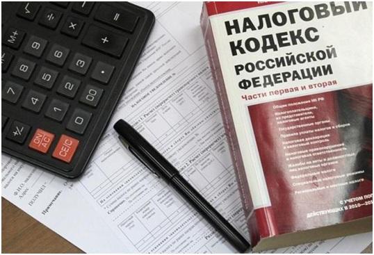 изменения по налогам