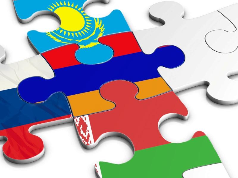 Евразийский экон союз