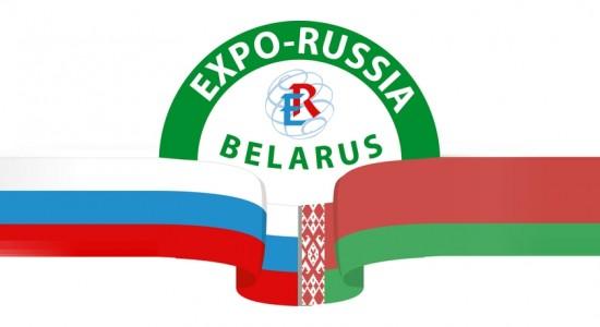 expo-russia-belarus-2015-550x300